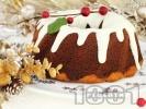 Рецепта Коледен кекс с какао и глазура от готварска сметана, крема сирене и пудра захар